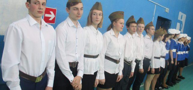 Общешкольный патриотический конкурс — Смотр песни и строя.