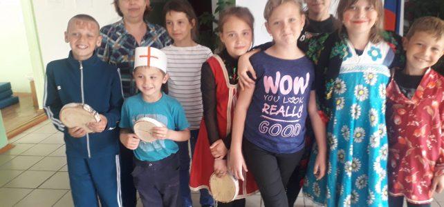 10.06.2019 «День выбора профессии»