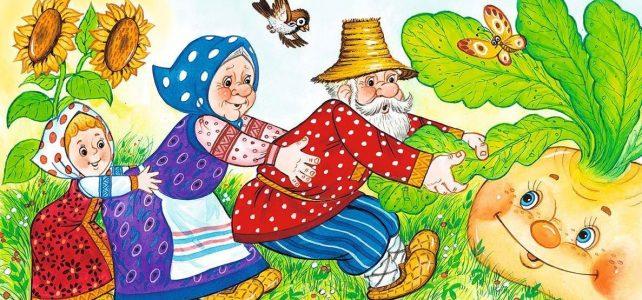 Библиотечный урок «Русские народные сказки »