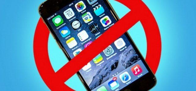 О запрете пользования мобильными телефонами во время учебного процесса.