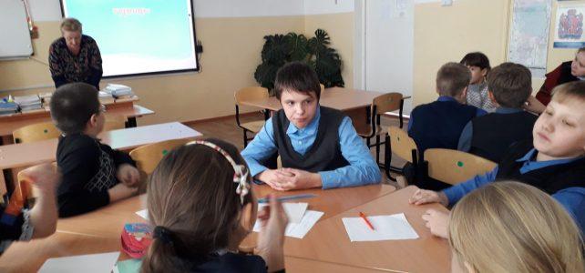 Неделя русского языка (03.12.2019 — 09.12.2019)