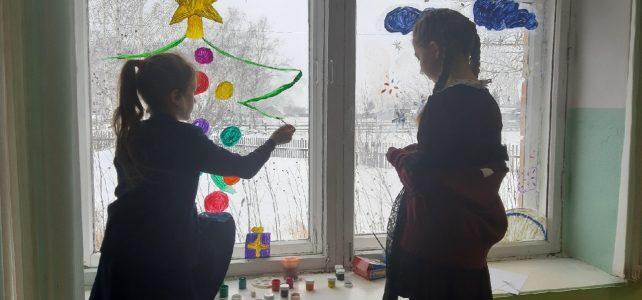 В ожидании новогодней сказки!