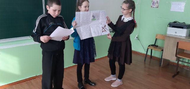 Презентация проекта «Патриоты России»