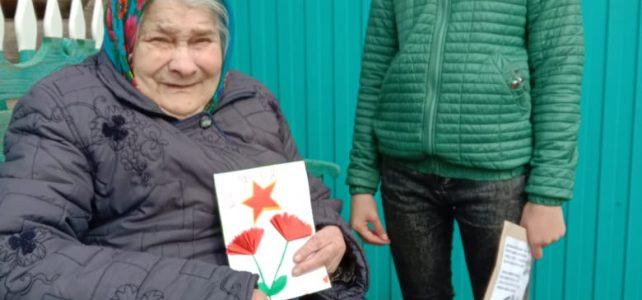 В преддверии праздника Великой Победы активисты  нашей школы приняли участие в акции «Открытка ветерану!»